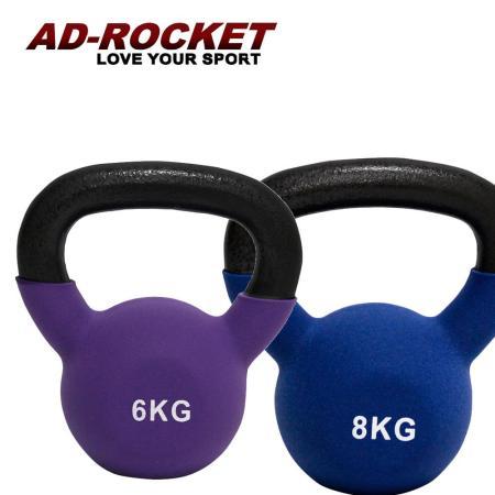 AD-ROCKET頂級鑄鐵 壺鈴超值組(6+8KG)