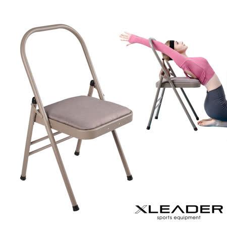 Leader X 專業輔助伸展 升級加強版瑜珈折疊椅