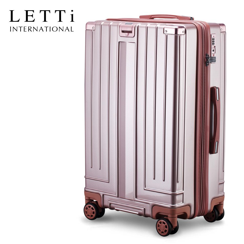 【LETTi】尊爵紳士 25吋可加大編織紋行李箱(玫瑰金)