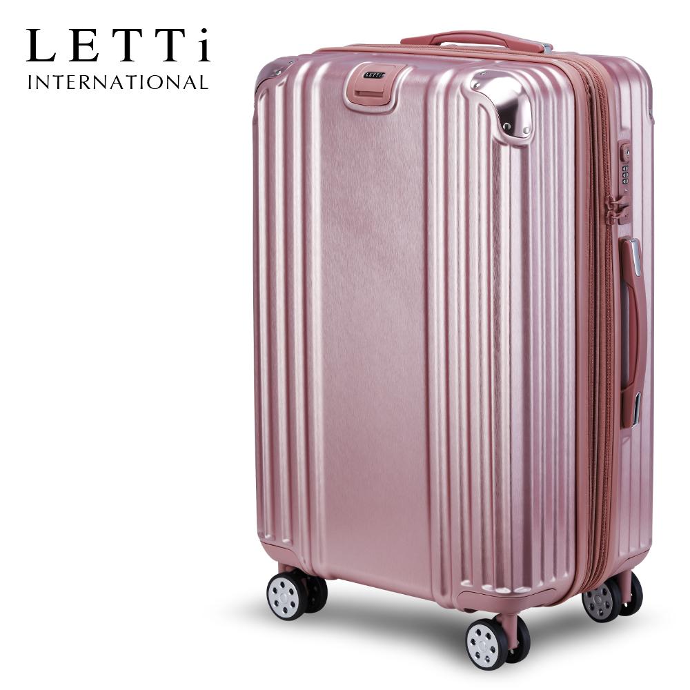 【LETTi】迷炫國度 25吋防爆拉鏈行李箱(玫瑰金)