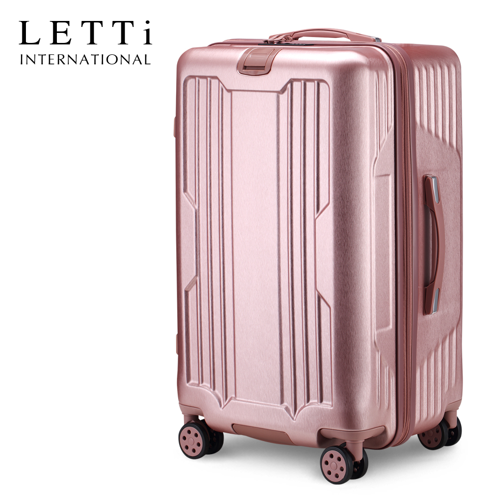【LETTi】聖光之痕 25吋拉絲紋行李箱(玫瑰金)