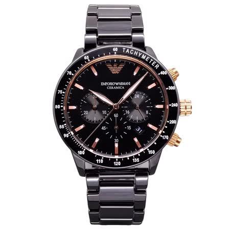 ARMANI  爵士舞步陶瓷腕錶