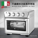 【Giaretti】24L不鏽鋼多功能氣炸烤箱 GL-9823