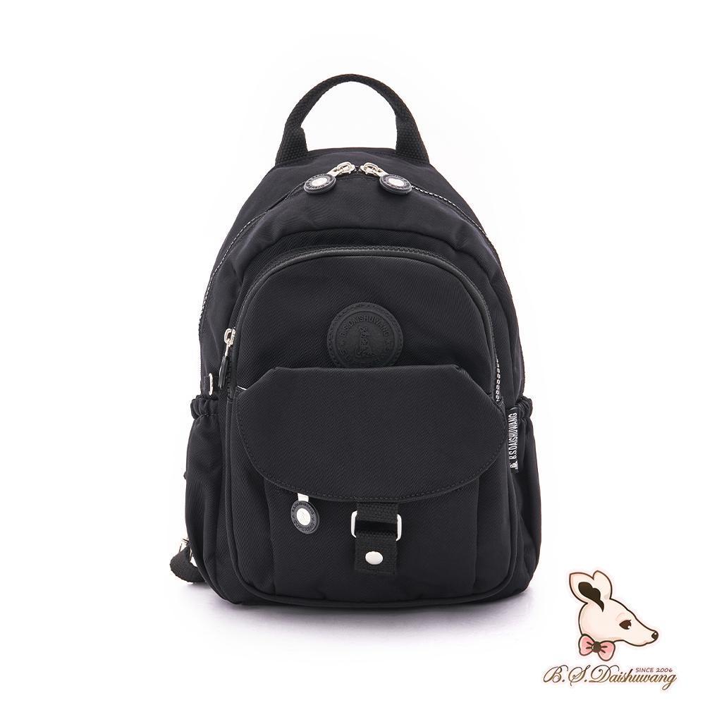 B.S.D.S冰山袋鼠 - 時光旅人 - 知性單肩後背兩用包 - 黑色【B108-2K】