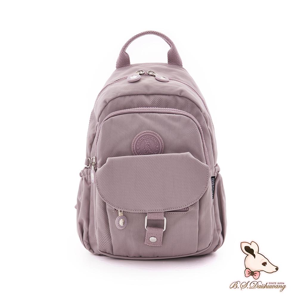B.S.D.S冰山袋鼠 - 時光旅人 - 知性單肩後背兩用包 - 淡紫色【B108-2PR】
