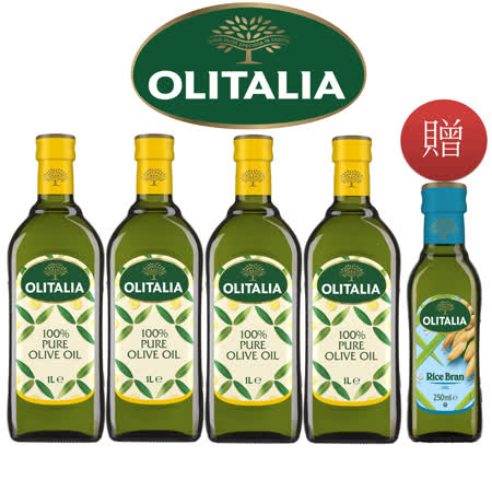 Olitalia奧利塔 純橄欖油禮盒組(4瓶)