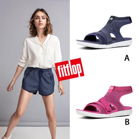 FitFlop 透氣柔軟混紡針織涼鞋