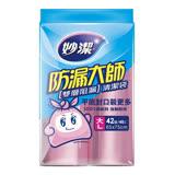 妙潔 防漏大師清潔袋L(42張/包)
