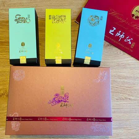【永和王師父】 金月娘月餅6入禮盒