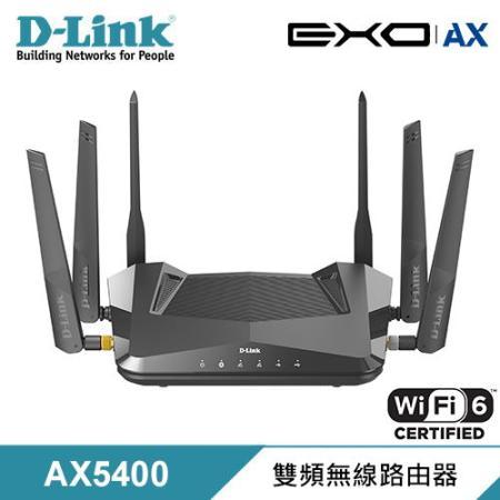 D-Link 友訊 DIR-X5460 AX5400  Wi-Fi 6 gigabit雙頻無線路由器
