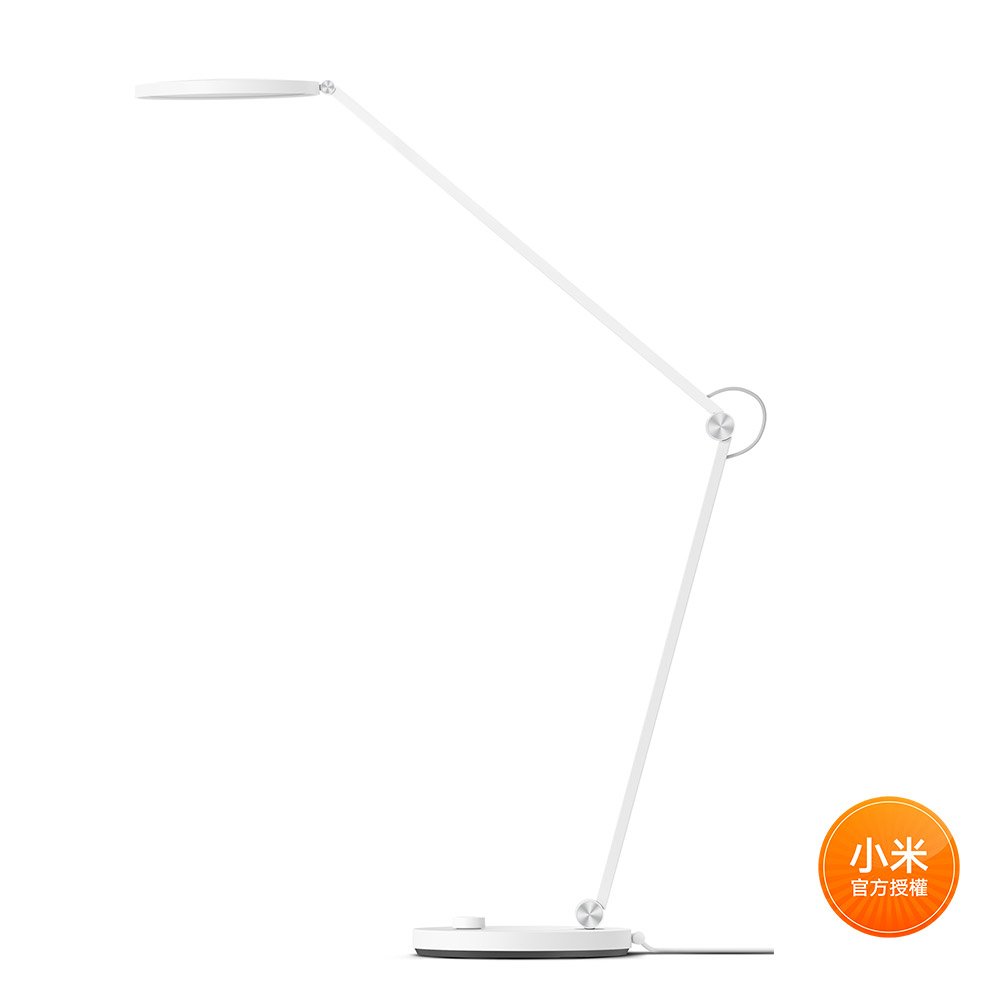 米家檯燈 Pro
