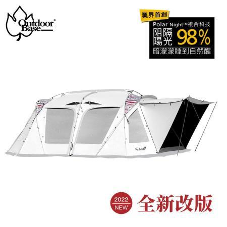 【OutdoorBase】彩繪天空 4D歡樂別墅帳篷