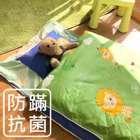 《防蹣抗菌》 舖棉兩用兒童睡袋