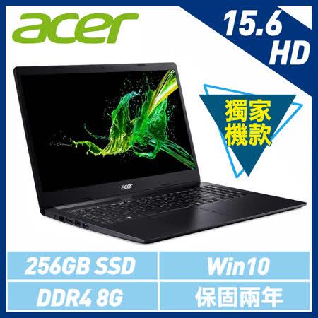 acer Aspire 3  15.6吋四核筆記型電腦