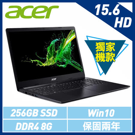 Acer Aspire 3 15.6吋/窄邊/四核