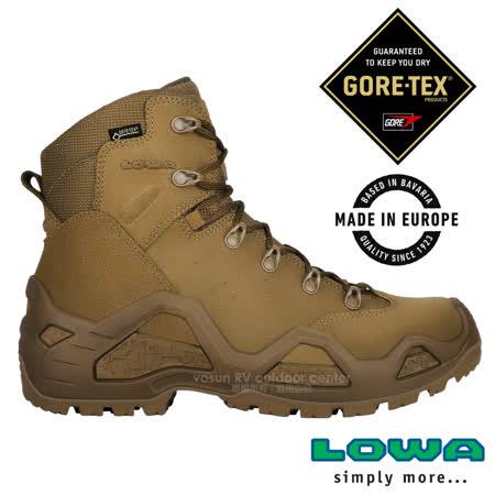 德國 LOWA 男新款軍靴 輕量全防水登山軍用鞋