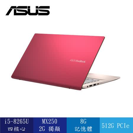 ASUS VivoBook S i5/SSD/8G/獨顯筆電