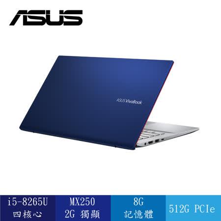 ASUS VivoBook  S431FL 14 吋輕筆電