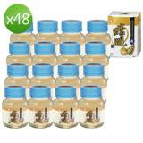 台糖 蠔蜆精(62ml)x48瓶活力組