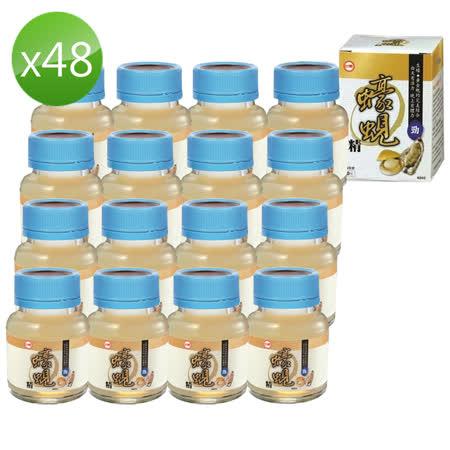 【台糖】 蠔蜆精62ml*48罐