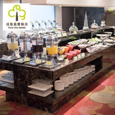 台中成旅晶贊飯店 早午餐吃到飽