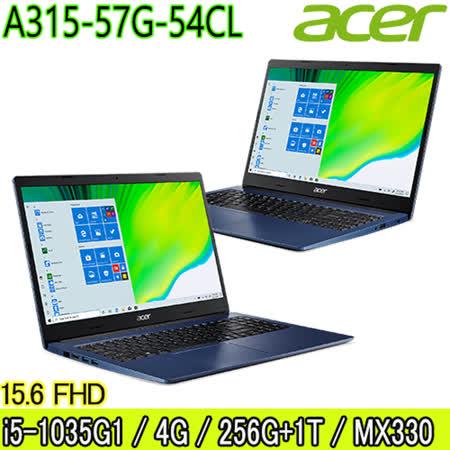 acer Aspire/i5四核 雙碟/MX330獨顯筆電