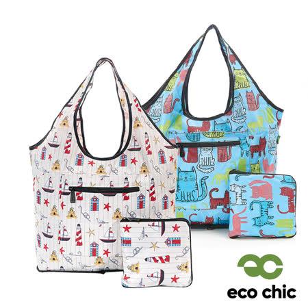 英國ECO CHIC 時尚折疊休閒袋2入組