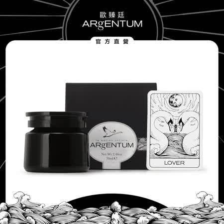 【ARgENTUM歐臻廷】 保濕修護亮顏銀霜70ml