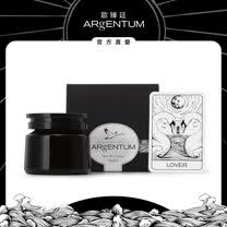 【ARgENTUM歐臻廷】保濕修護亮顏銀霜70ml