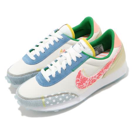 Nike 女休閒鞋  Daybreak 米白彩