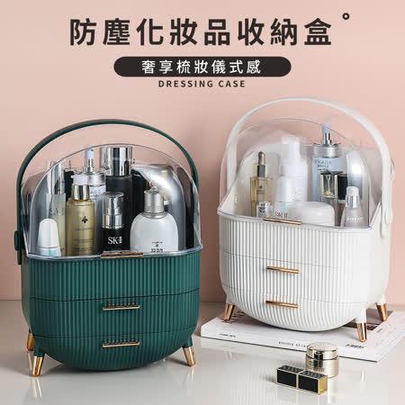 奢華美顏款 化妝品收納盒2色任選
