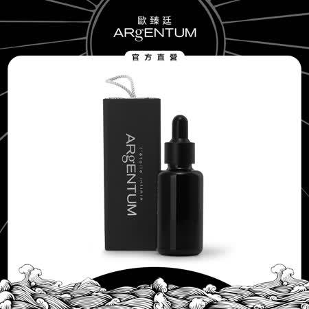 ARgENTUM歐臻廷 強效潤肌賦活修護油30ml