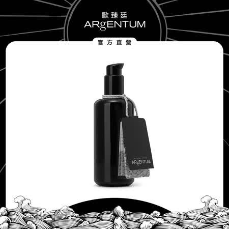 ARgENTUM歐臻廷 多效盈潤護膚銀乳200ml