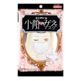 日本【PINGU】超快適小顏口罩(S) 7入