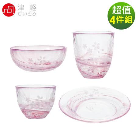 日本ADERIA 手作櫻花系列杯盤四件組