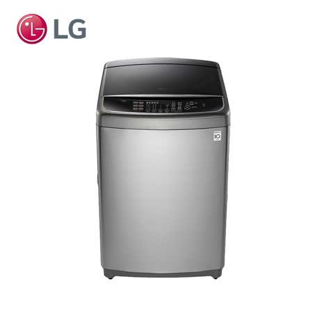 LG WT-SD196HVG  19公斤 變頻洗衣機