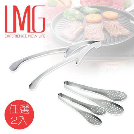 LMG 燒烤蝴蝶夾+瀝油夾組
