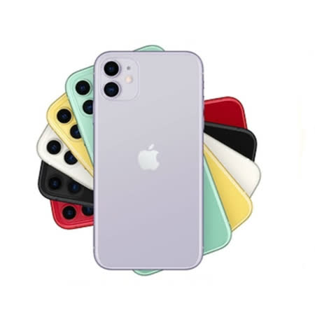 Apple iPhone 11 128G 2020新版 + Redmi行動電源 10000 標準版