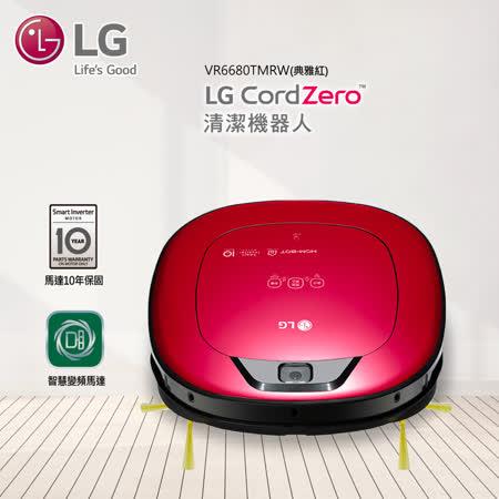 LG 樂金  單眼變頻清潔機器人