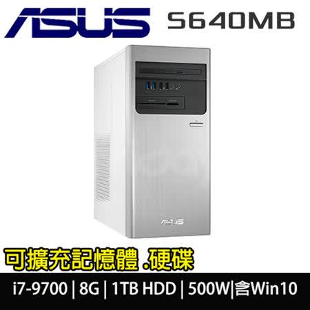 華碩H-S640MB/i7四核 1TB/WIFI/Win10 桌機