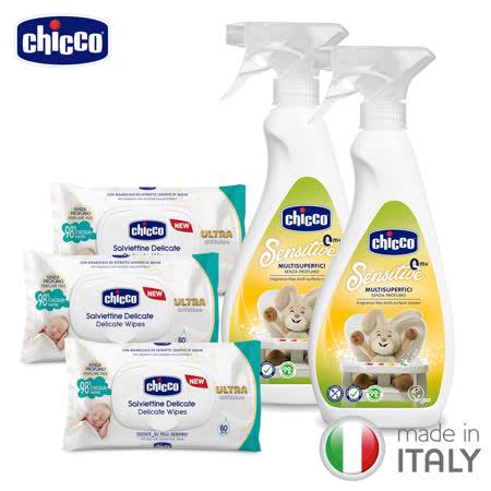 chicco 抗菌噴霧2入+潔膚濕巾3入