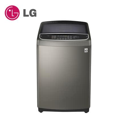 LG 樂金 17KG 洗衣機WT-SD179HVG