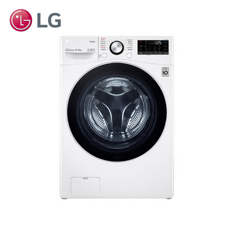 LG 樂金 WD-S15TBD(15公斤)蒸洗脫烘 滾筒洗衣機