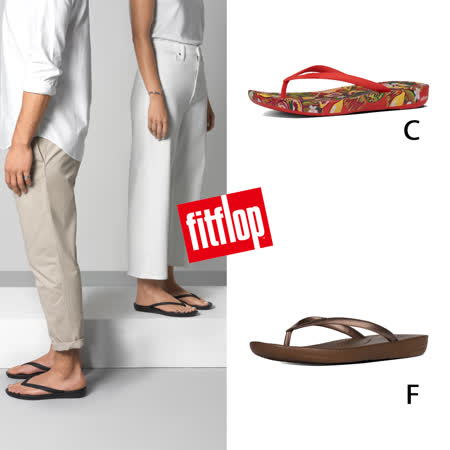 FitFlop IQUSHION戲水夾腳涼拖