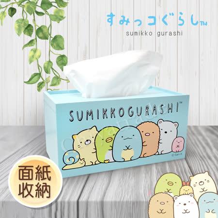 sumikko gurashi 角落小夥伴面紙盒
