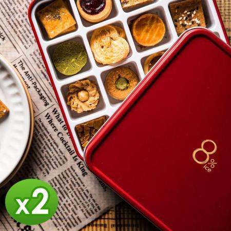 【8%ice】 手工餅乾禮盒(隨機)2盒