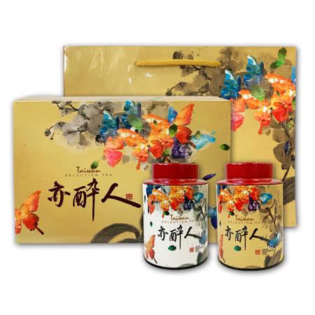 【名池茶業】 梨山高山茶亦醉人禮盒