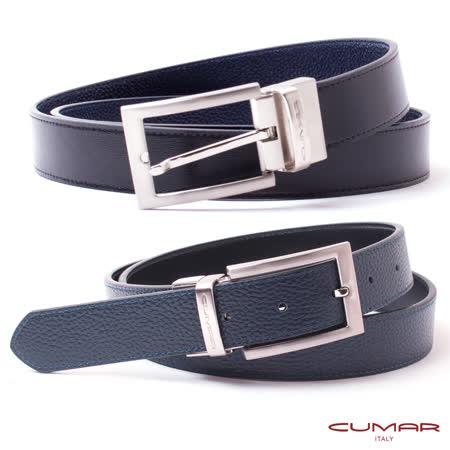 【CUMAR 義大利牛皮】精選穿針雙面皮帶(黑/藍色)-旋轉式皮帶頭(銀色)-經典有車線