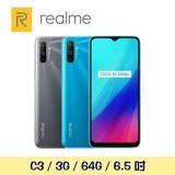 realme C3 3G/64G 迷你水滴全螢幕智慧手機