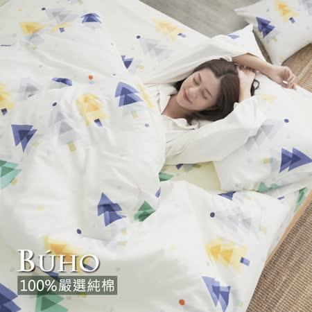 BUHO《彩色森城》天然嚴選純棉雙人三件式床包組